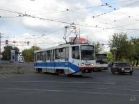 Москва. 71-608КМ (КТМ-8М) №5238