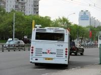 Москва. ЛиАЗ-5292 ео883
