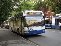 СВАРЗ-6235.01 (АКСМ-321) №4826