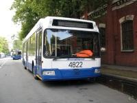 Москва. АКСМ-321 №4822