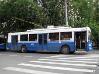 Москва. ТролЗа-5275.05 №4518