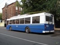 Москва. ТролЗа-5275.05 №4531