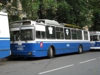 Москва. АКСМ-101ПС №4480