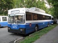Москва. ТролЗа-5275.00 №4479