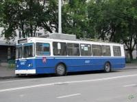ЗиУ-682ГМ №4447