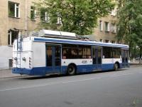 Москва. МТрЗ-5279 №4008