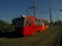 Казань. 71-134А (ЛМ-99АЭ) №1100