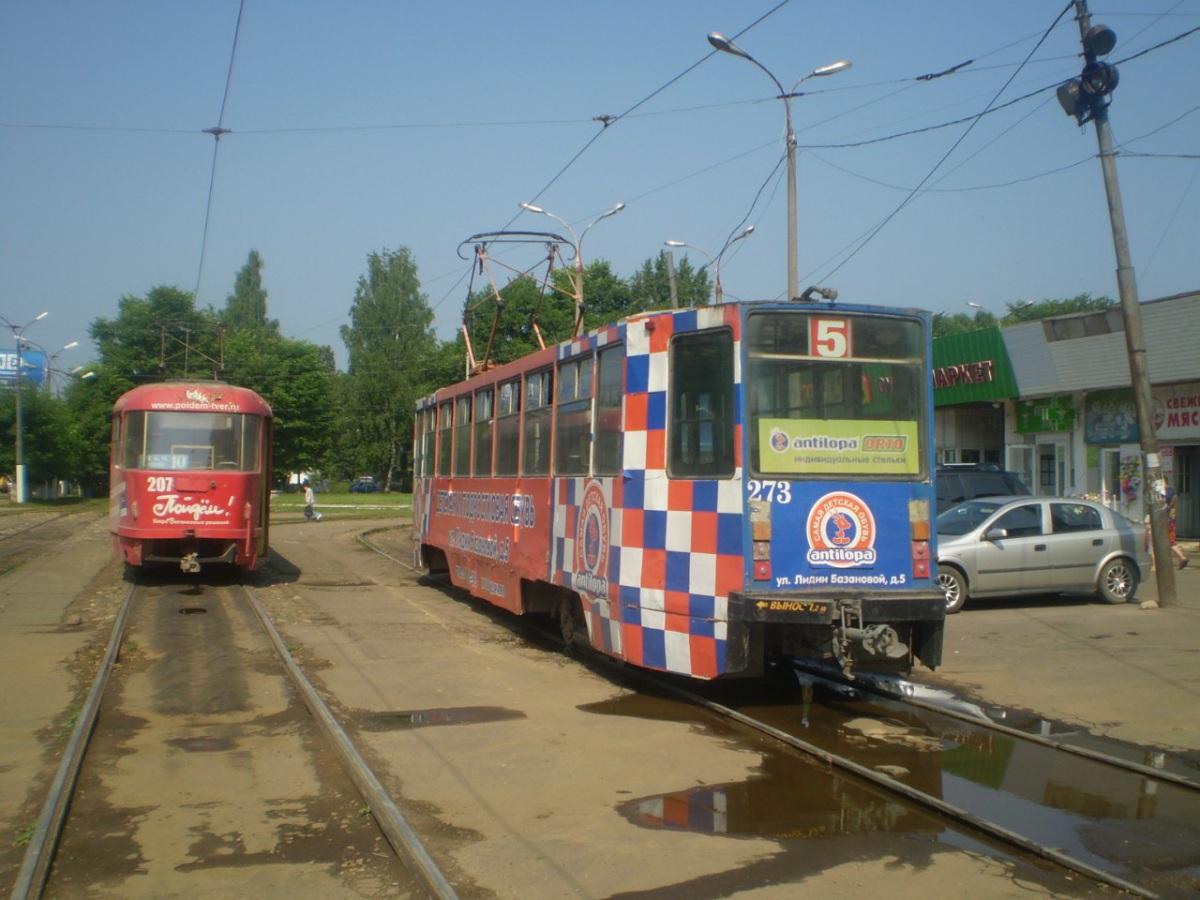 Тверь. Tatra T3SU №207, 71-608К (КТМ-8) №273