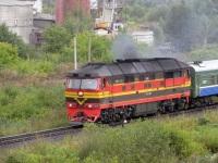Рыбинск. ТЭП70-0561