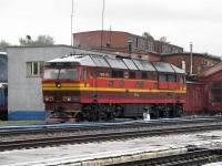 Рыбинск. ТЭП70-0576