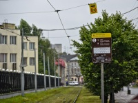 Львов. Трамвайный аншлаг остановки «Железнодорожный вокзал» и пути на Черновицкой улице