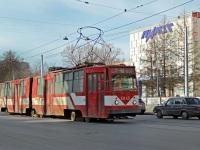 Санкт-Петербург. ЛВС-86К №5045