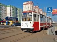 Санкт-Петербург. ЛВС-86К №5115