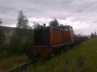 Тверь. ТУ7А-3155