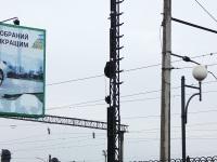 Львов. Семафор на выходной горловине станции Львов-Пригородный