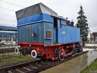 Львов. Ъ-2137