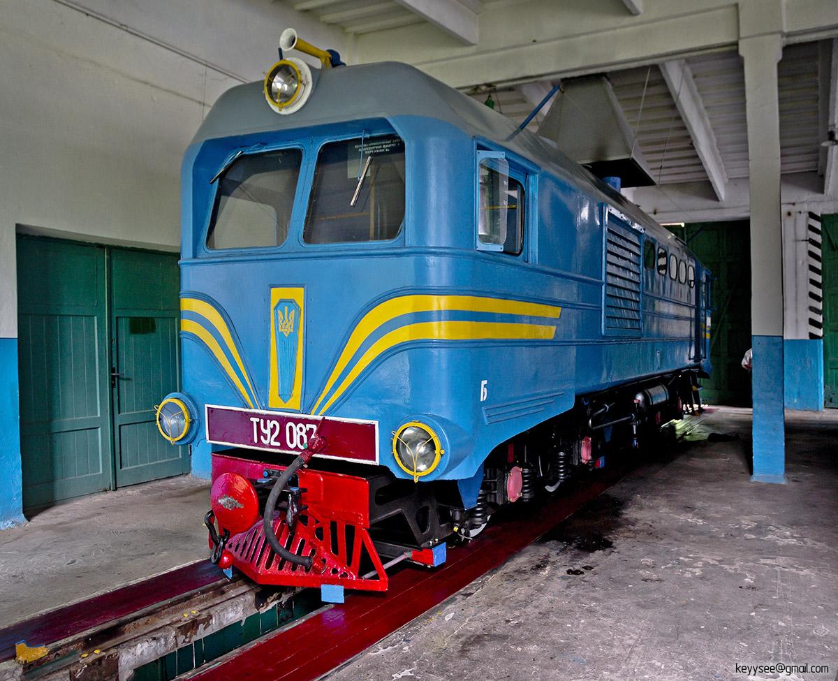 Львов. ТУ2-087