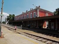Пула. Станция Пула