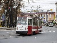 Санкт-Петербург. ЛМ-68М №5409
