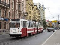 Санкт-Петербург. ЛВС-86К №5105