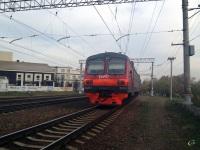 Москва. ЭД4М-0318