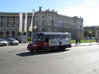 Вена. Kutsenits City IV (Volkswagen T5) W 1696 LO