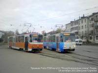 Tatra T6B5 (Tatra T3M) №4, Tatra T6B5 (Tatra T3M) №29