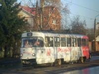 Тверь. Tatra T3SU №311