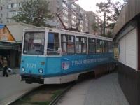 Николаев. 71-605 (КТМ-5) №1071