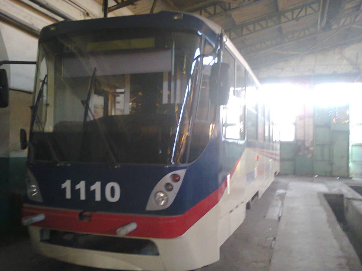 Николаев. К1 №1110
