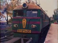 ВЛ8м-1430