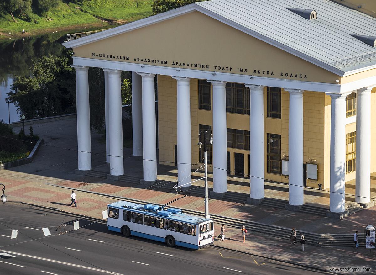 Витебск. АКСМ-201 №141