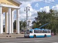 Витебск. АКСМ-20101 №128
