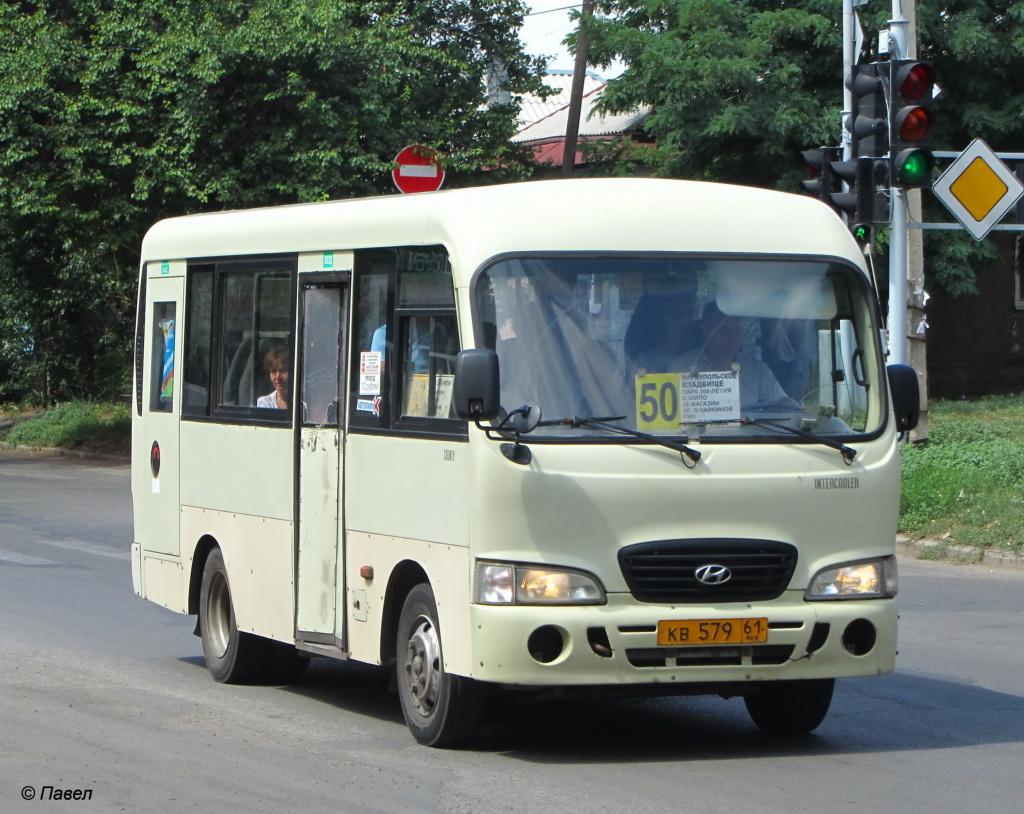 Таганрог. Hyundai County SWB кв579