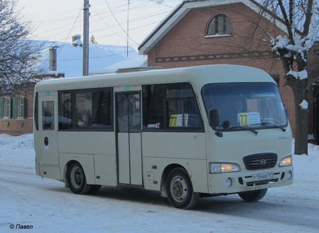 Таганрог. Hyundai County SWB у154вв