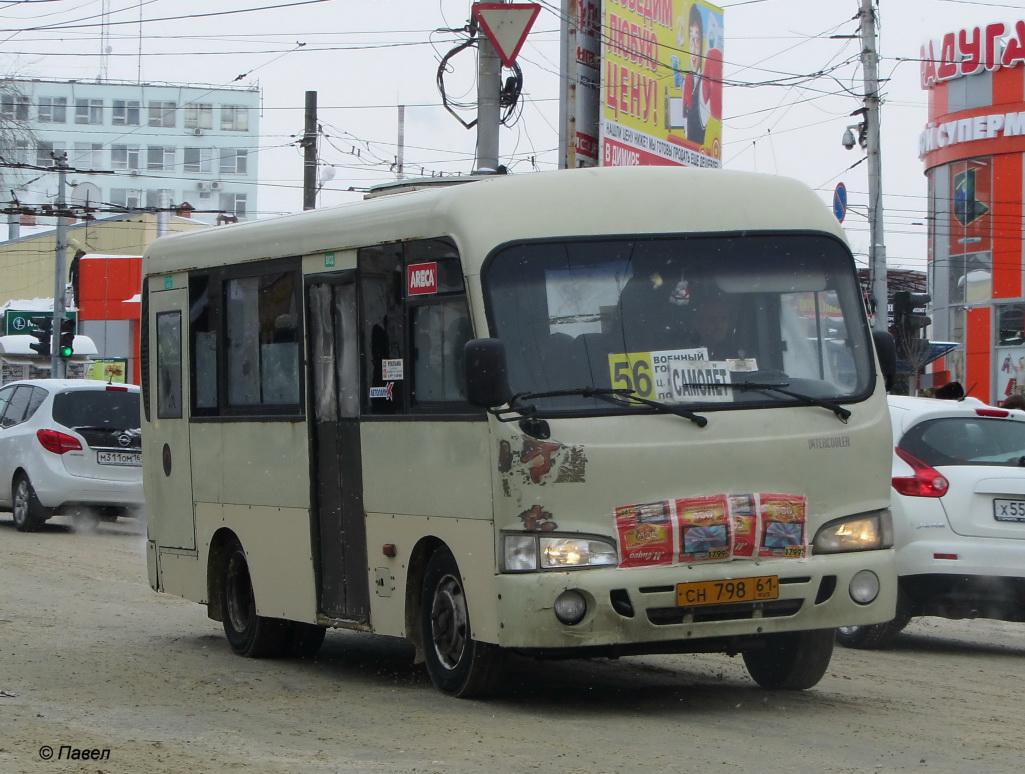 Таганрог. Hyundai County SWB сн798
