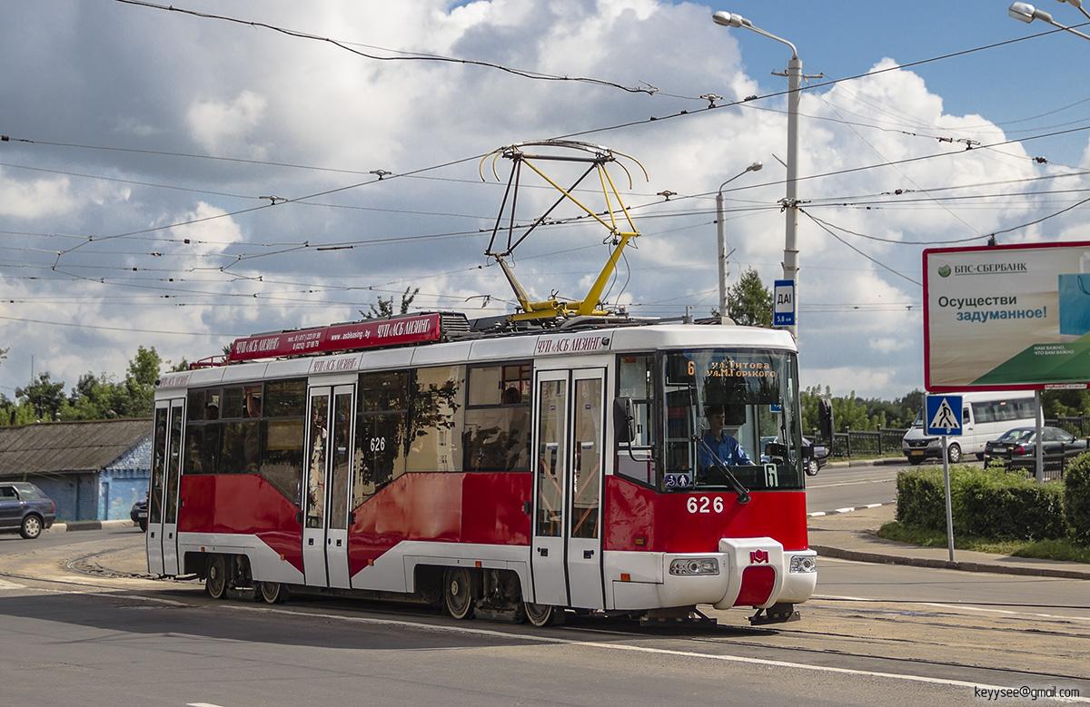 Витебск. АКСМ-62103 №626