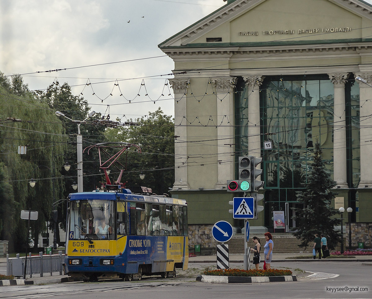 Витебск. АКСМ-60102 №609