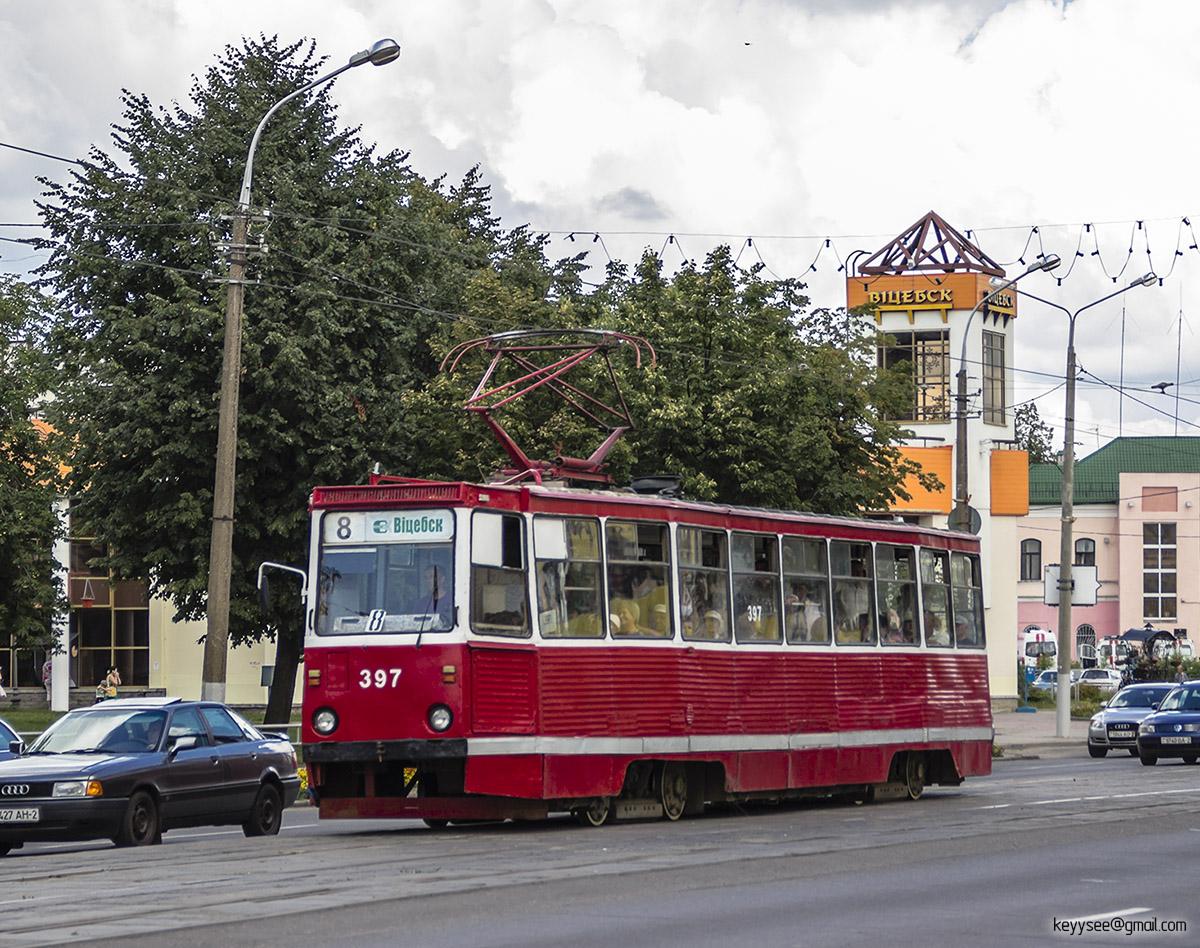 Витебск. 71-605А (КТМ-5А) №397