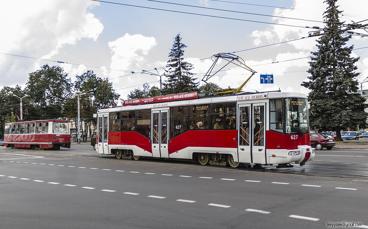 Витебск. АКСМ-62103 №627