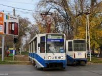 Таганрог. 71-608К (КТМ-8) №364, 71-608К (КТМ-8) №371