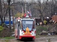 Таганрог. 71-134А (ЛМ-99АЭН) №356