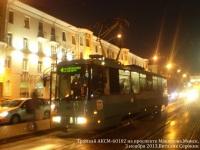 Минск. АКСМ-60102 №114