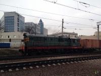 Москва. ЧМЭ3-4808