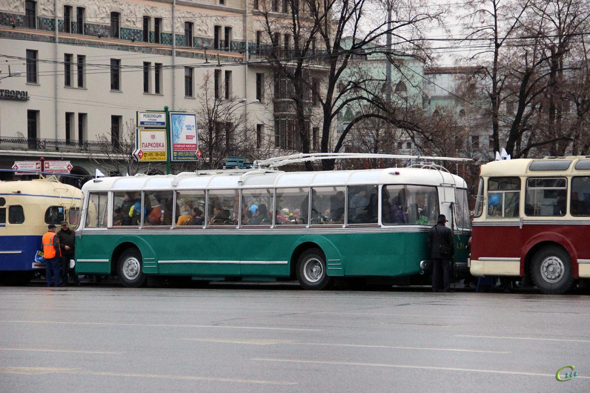 Москва. СВАРЗ ТБЭС №421