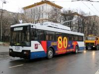 Москва. ТролЗа-5275.00 №2720