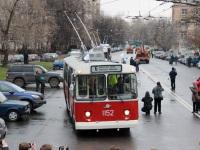 Москва. ЗиУ-682В №1152