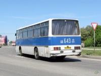 Елец. Ikarus 256 аа643