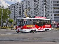 Витебск. АКСМ-62103 №618
