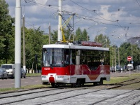 Витебск. АКСМ-62103 №620